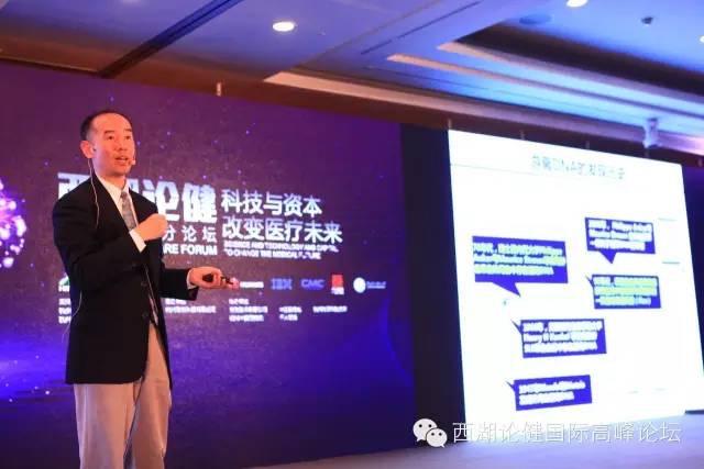 基于大数据的疑难病症选择(2)——长江学者刘杰先生