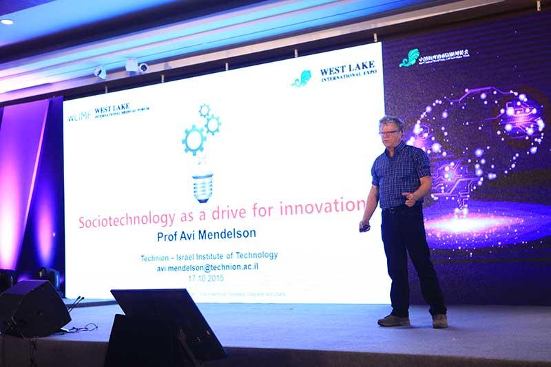 Sociotechnology as a Drive for Innovation——Pro Avi Mendelson